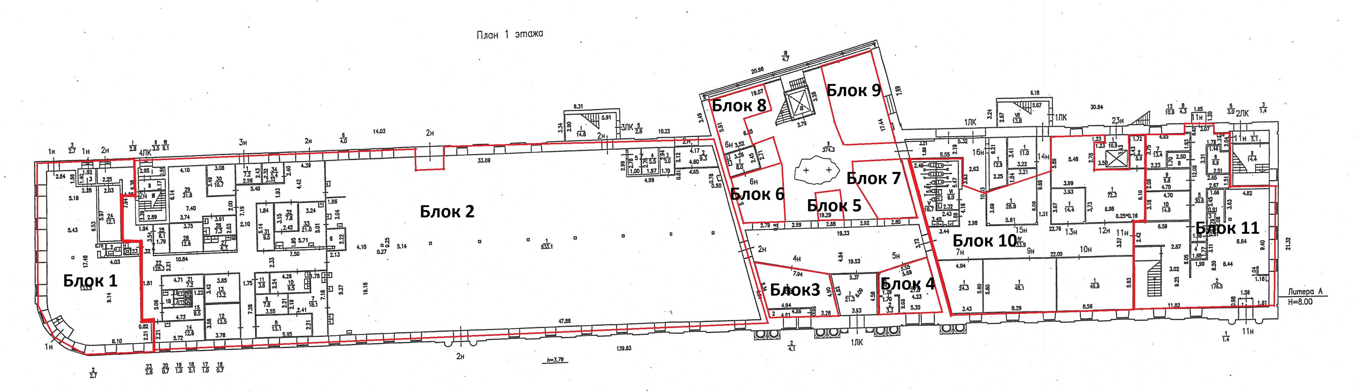 Пример раздела помещения. Будет подготовлен проект перепланировки, так как на месте обозначенных блоков появятся стены
