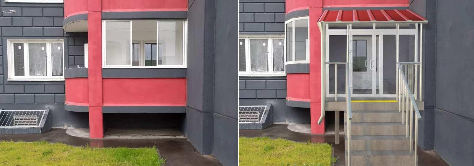 До и после создания входа