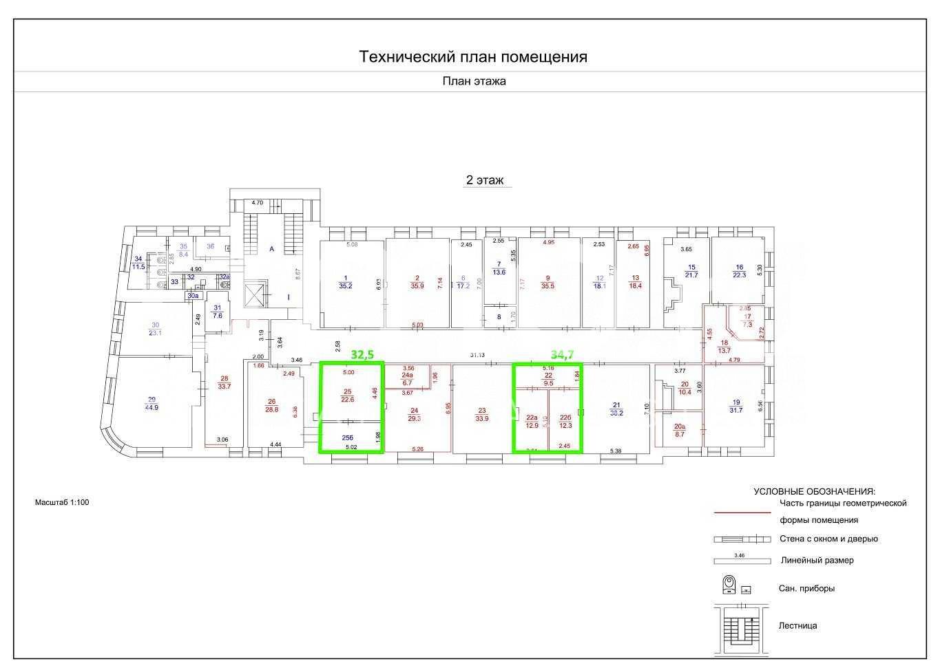 В содержание документа входит поэтажный план здания, на котором описывается конфигурация помещения.